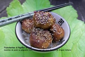 boulettes de poulet au gingembre frais, cuites avec une sauce Teriyaki